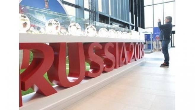 Сборные финала ЧМ-2018 ожидают жеребьевки
