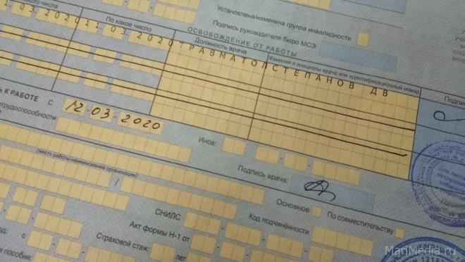 С апреля будет применяться повышенный размер оплаты больничного листа