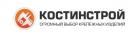 Крепежные изделия «КостИнСтрой»