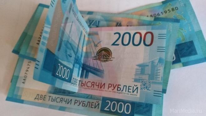 В Марий Эл максимальный размер пособия по безработицы составил 12 130 рублей