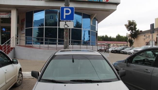 В Марий Эл шесть водителей не по праву заняли парковочные места