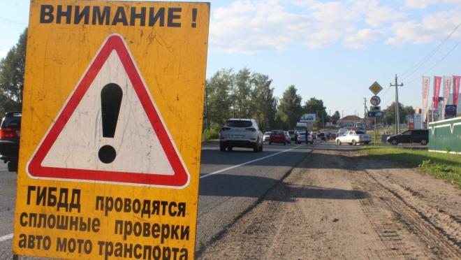 Инспекторы ГИБДД готовятся к тотальным проверкам автотранспорта