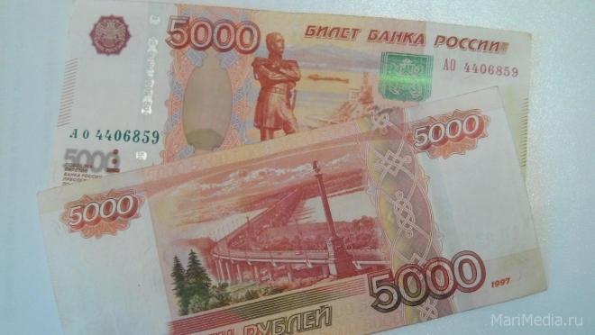 По Йошкар-Оле «гуляют» фальшивые пятитысячные купюры