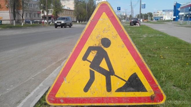 В Йошкар-Оле на сутки закрыто движение по улице Пролетарской