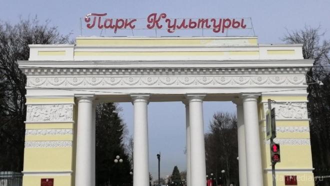 «Русское Радио Йошкар-Ола» приглашает йошкаролинцев на семейный праздник в ЦПКиО