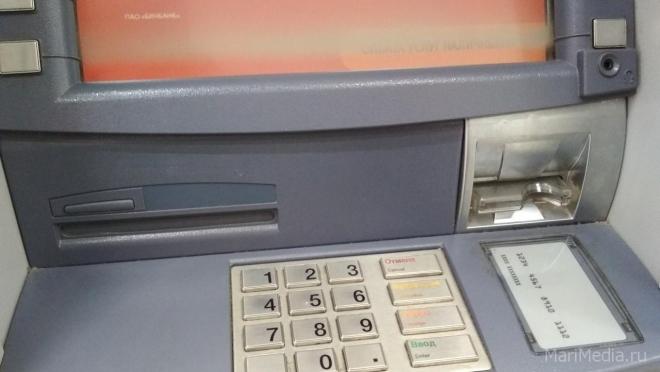ЦБ рекомендовал ограничить выдачу наличных в банкоматах