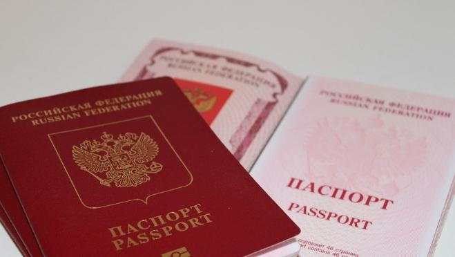 Через три года россиян могут перевести на электронные паспорта