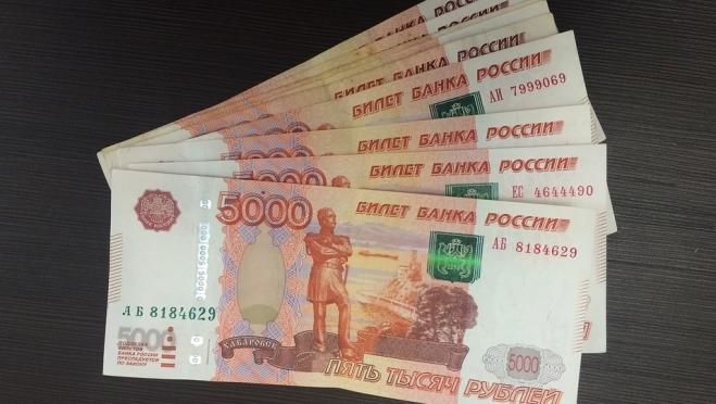 Большинство жителей России считают достаточной зарплату в 50 тысяч рублей