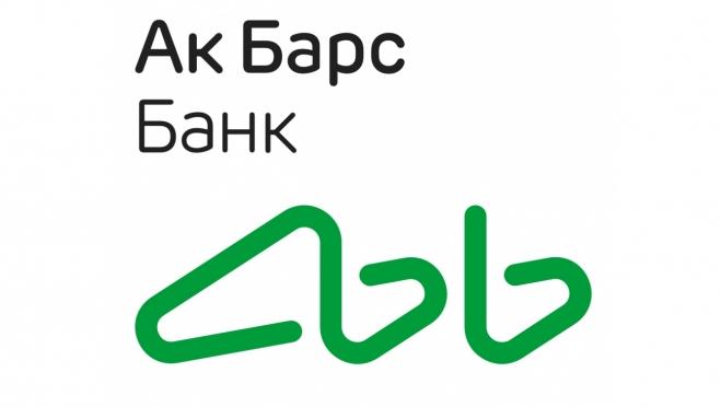 «АК БАРС» Банк: полное сопровождение корпоративного бизнеса