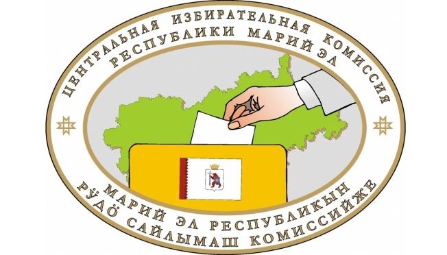 ЦИК утверждено количество избирательных бюллетеней для голосования