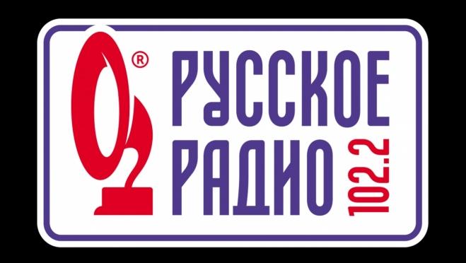 Русское Радио запустило акцию «Гимн победителям на Русском»