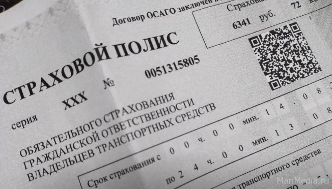 В России порядка 20% автовладельцев не оформляют страховку на машину