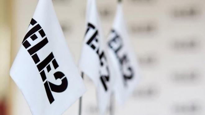Tele2 представила социальный отчет за 2017-2018 годы