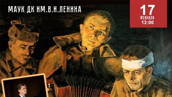 В Йошкар-Оле пройдёт концерт, посвящённый 75-летию Победы