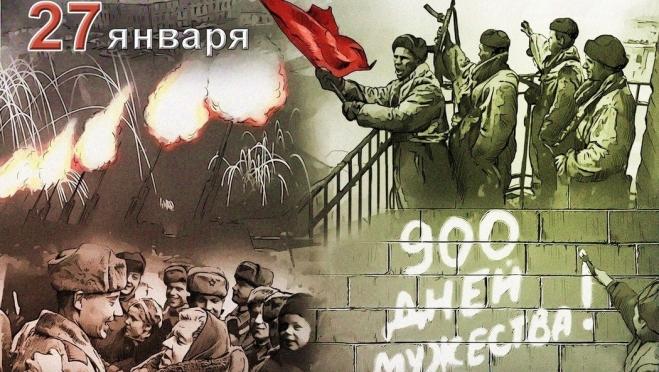 Йошкаролинцам расскажут о блокаде Ленинграда