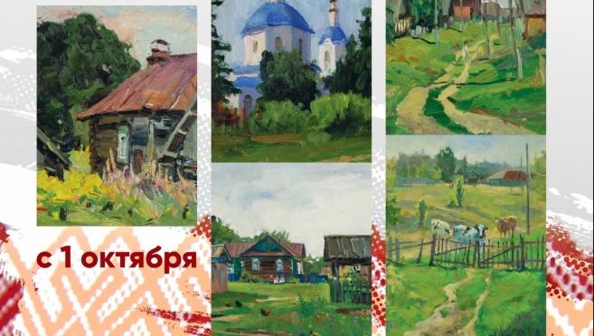 В музее ИЗО сегодня открывается выставка о марийской провинции