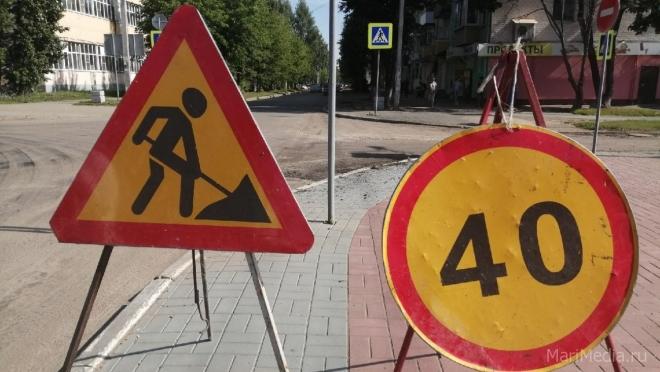 В связи с ремонтом ограничено движение транспорта на бульваре Победы