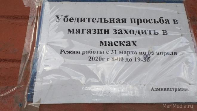 В Татарстане заходить в магазины без масок запрещёно с сегодняшнего дня