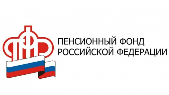 ПФР прокомментировал сообщение об угрозе приостановки пенсий