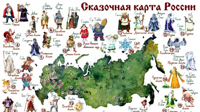 Марий Эл появится на «Сказочной карте России»