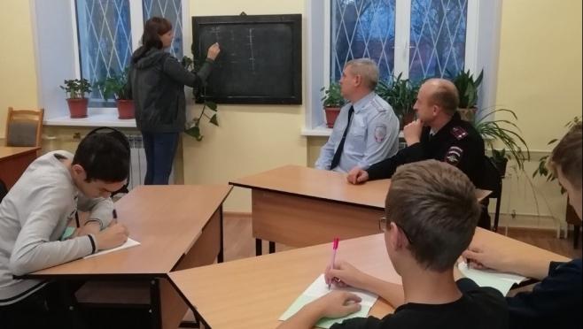 В Йошкар-Оле с несовершеннолетними правонарушителями проведена антинаркотическая беседа