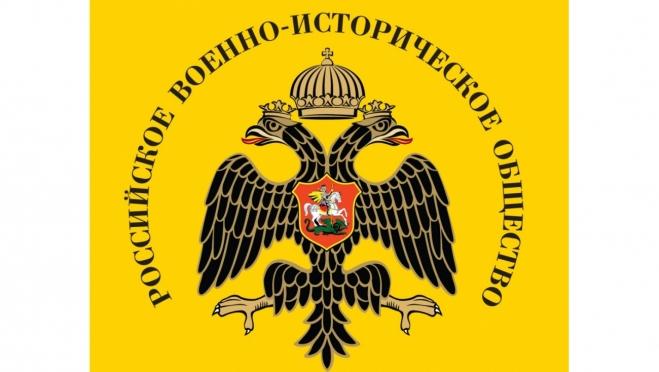 В Йошкар-Оле обсудят роль Среднего Поволжья в военной истории России