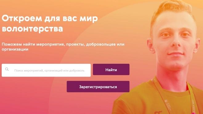 На портале «Волонтёры Победы» зарегистрированы 104 добровольца из Марий Эл