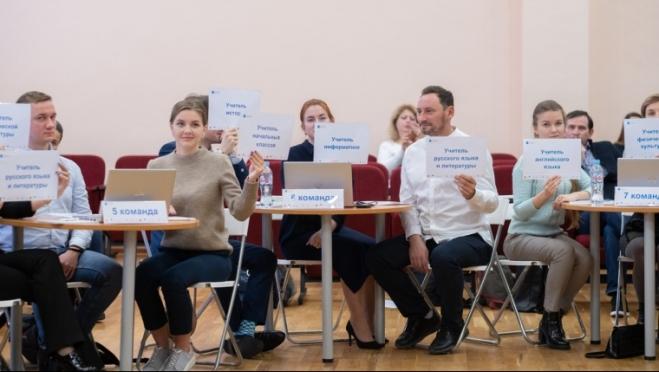 В полуфинал конкурса «Учитель будущего» прошла команда Медведевской школы