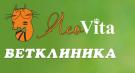 Ветеринарная клиника «ЛеоVita»