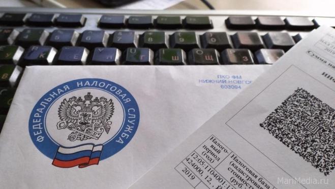 В ближайшее время в Марий Эл начнётся рассылка налоговых уведомлений