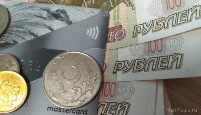 28% жительниц Поволжья при нехватке денег используют кредитные карты
