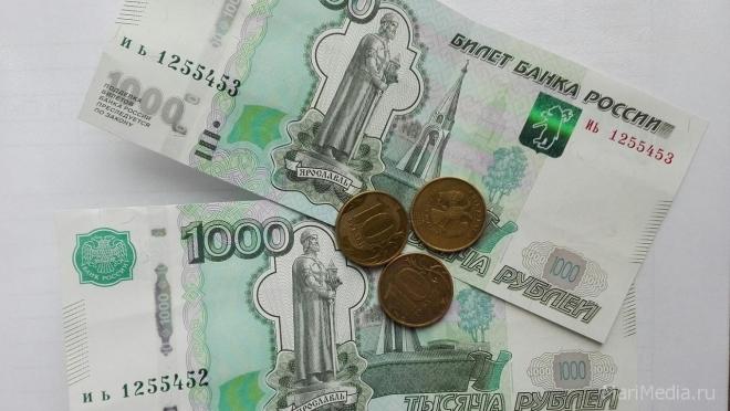В России задумались над новой системы пенсионных накоплений