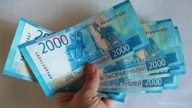 В Марий Эл размер среднемесячной зарплаты приближается к 29 000 рублей