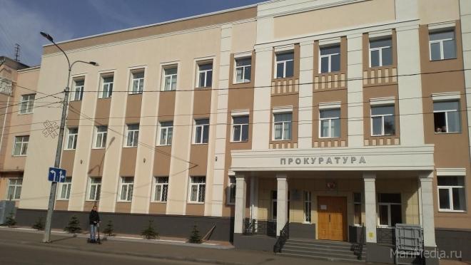 Зампрокурора Йошкар-Олы Ильдус Алимов проведёт личный приём