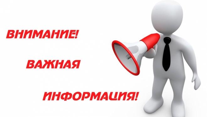 Новый статус получили люди, награжденные знаком «Житель осаждённого Севастополя»