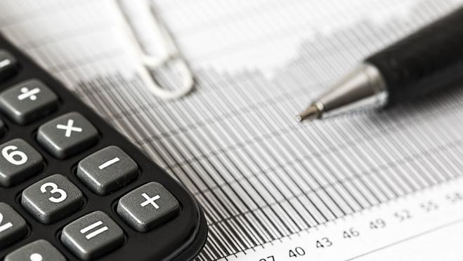 В форму уведомлений на уплату имущественных налогов внесены изменения