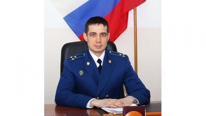 Прокуратуру Оршанского района возглавил Александр Тораев