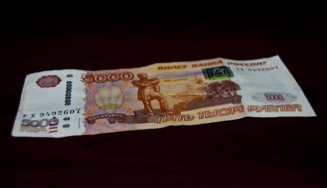 В Йошкар-Оле обнаружена еще одна фальшивая пятитысячная купюра