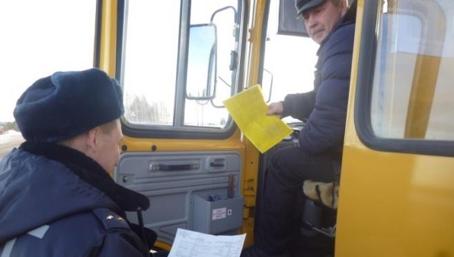 В Марий Эл началось профилактическое мероприятие «Безопасный автобус»
