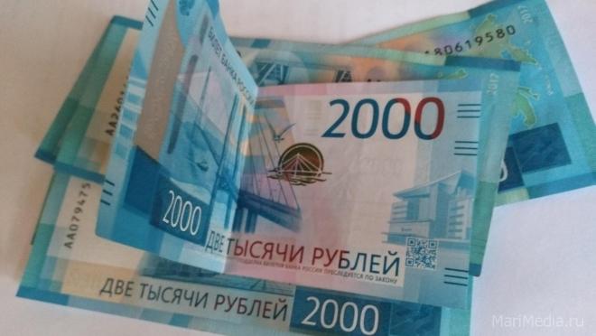 В Госдуму внесён законопроект о выплате денежного довольствия военнослужащим