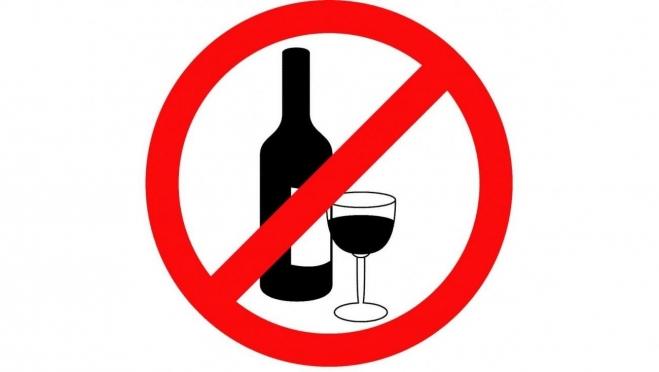 В Марий Эл 2 сентября будет действовать «сухой закон»