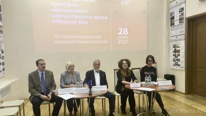 В Йошкар-Оле открыли Культурно-выставочный центр Русского музея