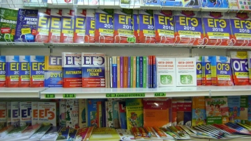Учебные пособия для подготовки к ОГЭ, ЕГЭ.