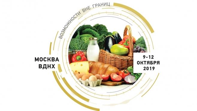 Делегация Марий Эл отправится в Москву на агропромышленную выставку «Золотая осень»