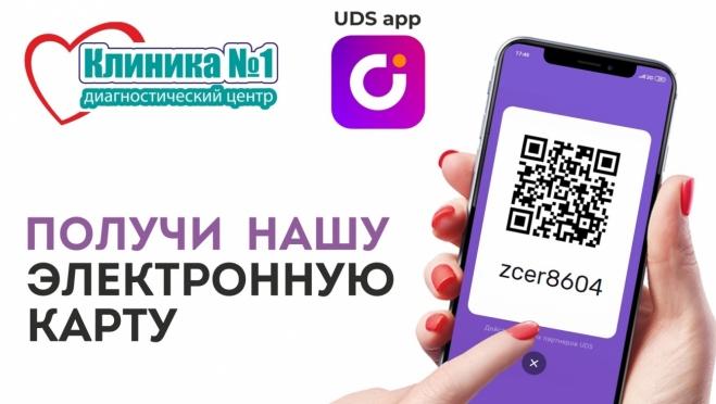 «Клиника №1» дарит 750 рублей на МРТ