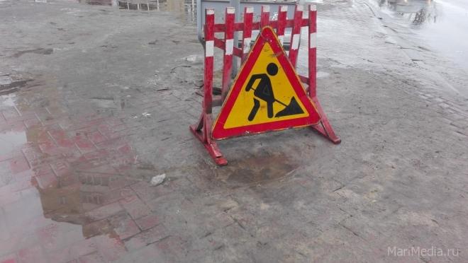 В Йошкар-Оле ограничено движение по улице Красноармейской