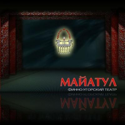Закрытие фестиваля «Майатул»