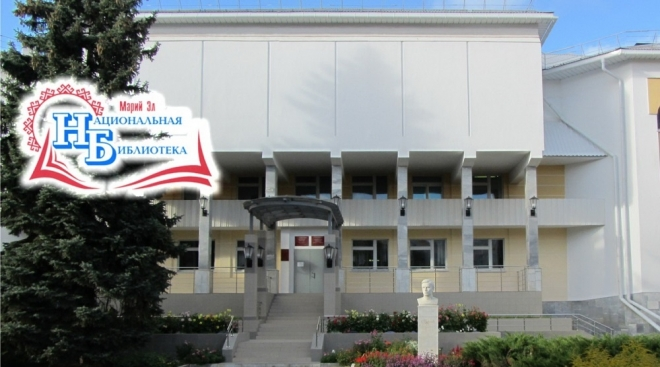 Национальная библиотека имени С. Г. Чавайна станет ещё более доступной