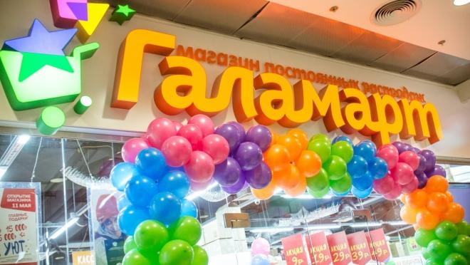 На праздничном открытии «Галамарта» в Йошкар-Оле ШОК-цены и подарки для гостей