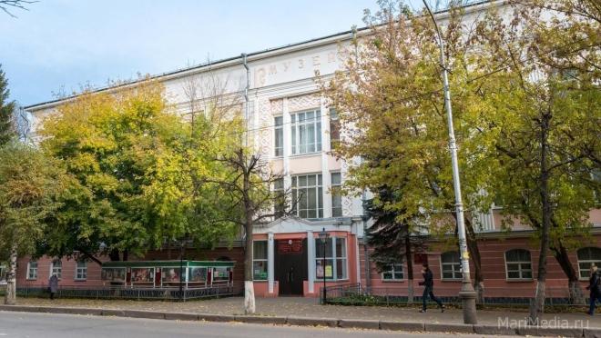 Национальный музей Марий Эл станет участником международного форума